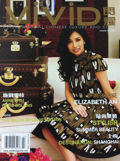 Vivid Magazine Cover