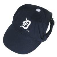 Detroit Tigers Dog Cap 2
