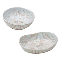 Urth White String Pet Bowls