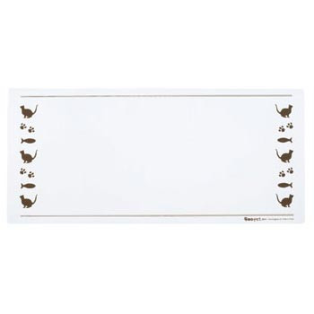 Kitty Icons Pet Placemat