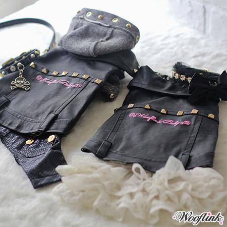 Wooflink Be Cool Vest