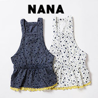 Louisdog Organic Nana Skirt