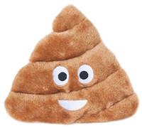 Pile 'O Poo Squeakie Emoji