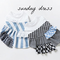 Louisdog Sunday Dress