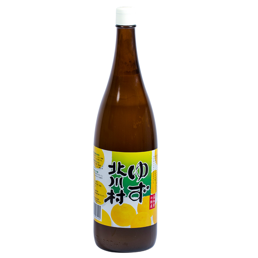 how to use yuzu sauce