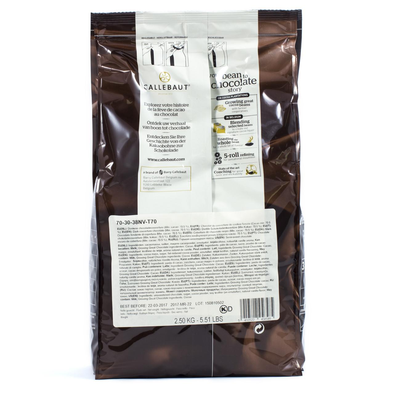 Chocolate Callets Callebaut 2.5kg Dark 70.4% - Infusions