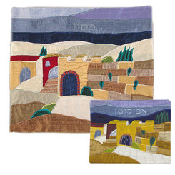 Jerusalem Raw Silk Matzha & Afikoman Covers By Yair Emanuel