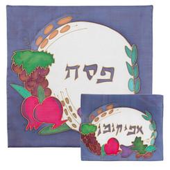 "Painted Silk Matzah & Afikoman ""The 7 species"" Covers By Yair Emanuel"