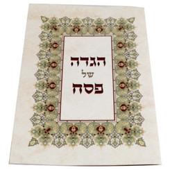 Hagadah Of Passover (Soft Cover)
