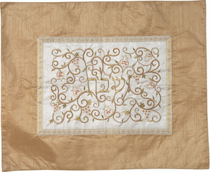 Oriental (Gold) Embroidered Challah Cover By Yair Emanuel