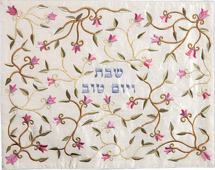 Flowers (Bright) Embroidered Challah Cover By Yair Emanuel