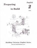 English 2, Preparing to Build, Tests