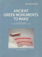 Ancient Greek Monuments to Make