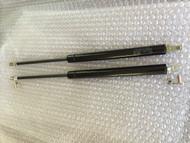 K&D Bonnet Ram / Hood Gas Strut Kit 71961