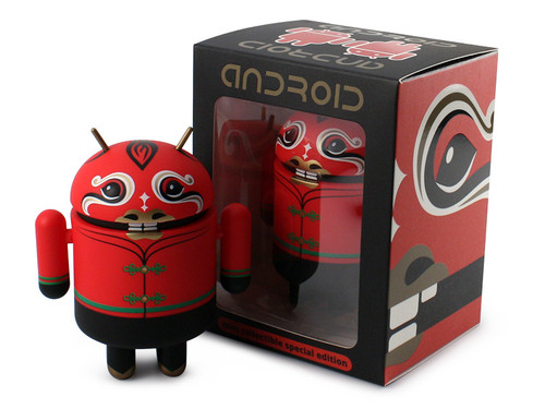 Android Mini Special Edition - Year of the Horse