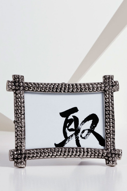Toren Gate Embossed Frame with Samurai Effect at The Natori Company