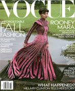 Vogue October 2017 Cover - Fall Fashion