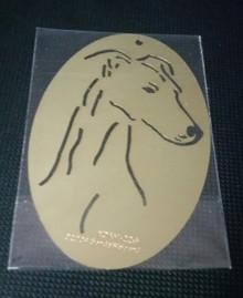 "Greyhound Dog Stencil XDAH-226  2.5"" x 3.5"""