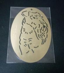 "Airdale Terrier Dog Stencil XDAH-208  2.5"" x 3.5"""
