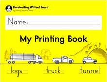 1st Grade - My Printing Book
