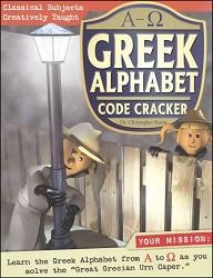 Greek Alphabet Code Cracker