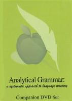 Analytical Grammar High School Companiion DVD's