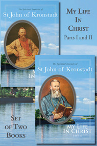 My Life in Christ: The Spiritual Journals of Saint John of Kronstadt