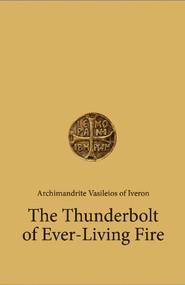 The Thunderbolt of Ever-Living Fire