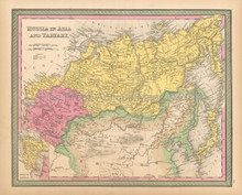 Russia Tartary Antique Map Mitchell 1846