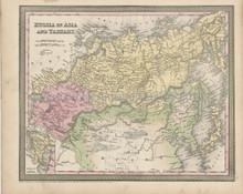 Russia Tartary Map Antique DeSilver Cowperthwait 1855