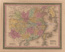 China Vintage Map Mitchell Cowperthwait 1853