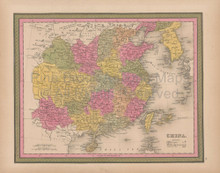 China Vintage Map Mitchell 1847