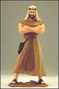 Lemuel (Action Figure)