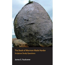 THE BOOK OF MORMON MADE HARDER (Paperback) *