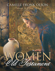 Women of the Old Testament(Hardcover) *