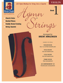 Hymn Strings Book 1 - Violin (Paperback) *