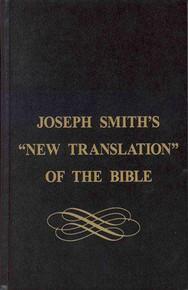 Joseph Smith's New Translation of the Bible (Hardcover) Herald House Publishing Edition