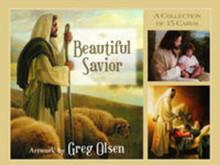 Beautiful Savior Cards (3x4 Print) *
