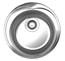 "Whitehaus WHNDA16 20"" Noah's Collection Round Drop-in Kitchen Sink - Brushed Stainless Steel"