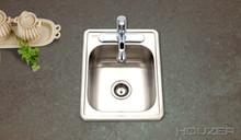 """Houzer Hospitality 1722-7BS-1 17"""" x 22"""" x 6-1/2"""" Bar Sink - Stainless Steel"""