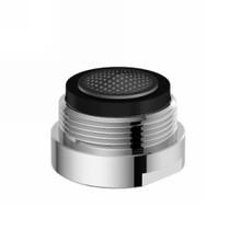 Danze DA500198N Jr Male Aerator Kit 1.0 Gpm Spray - Polished Chrome