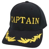 Embroidered Boat Captain Hat