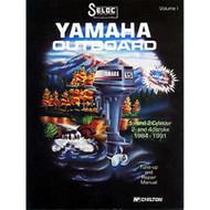 YAMAHA-VOL.II'84-91*