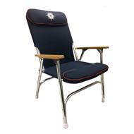 Navy Padded Aluminum Deck Chair - High Back