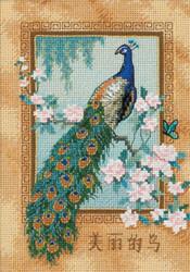 Gold Collection Petites - Beautiful Bird