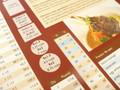 Full Page 3 Ring Recipe Book Binder Kit - Burgundy