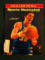 1971 Sports Illustrated April 5 Steve Patterson (ML) Very Good