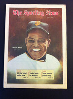1970 Sporting News July 25 Willie Mays 3000 Hits Excellent to Mint lt. center fold from mailbox, otherwise sharp
