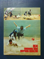 1974 Reds Yearbook (74 pg) Excellent to Mint