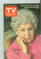 1973 TV Guide May 12 Shirley Booth in A Touch of Grace Eastern New England edition Very Good to Excellent - No Mailing Label  [lt wear and scuffing on cover, contents fine]